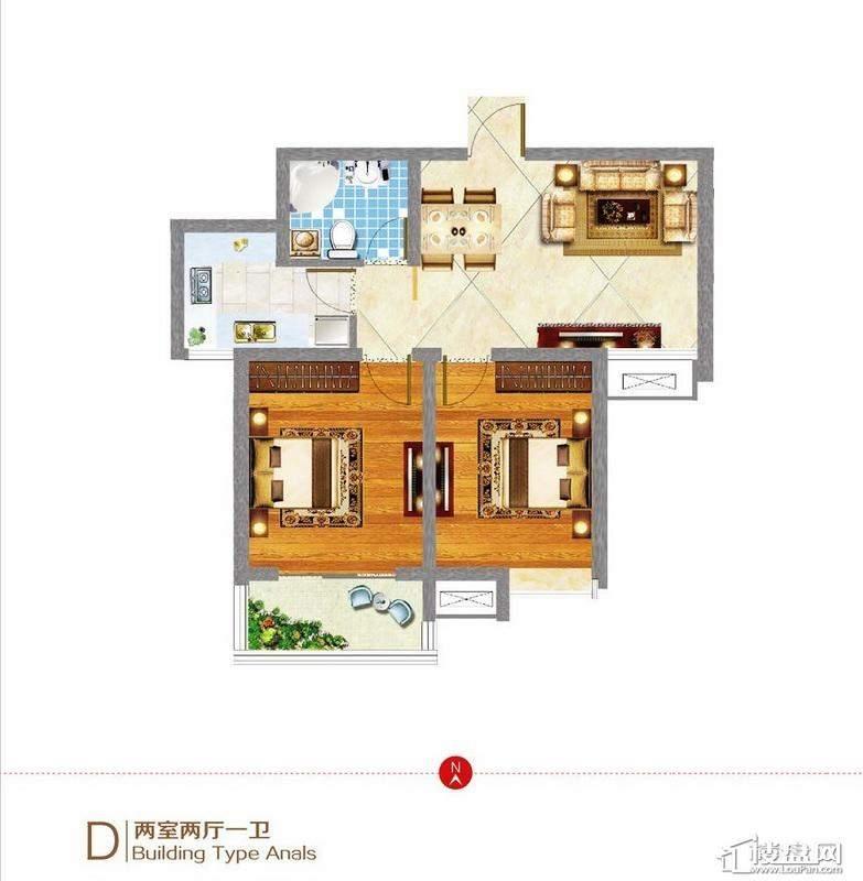 东方新天地D户型图 2室2厅1卫1厨