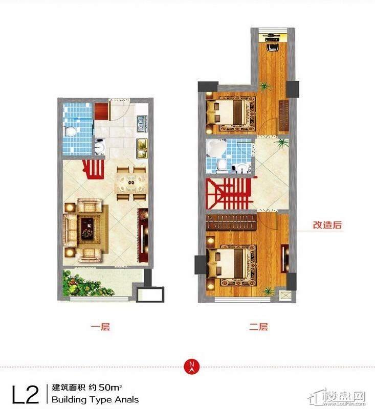 东方新天地L2户型图2室2厅2卫1厨