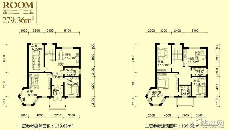 亚布力青云小镇别墅3-269.59平方米4室2厅2卫1厨