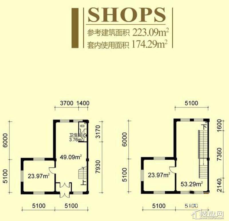 亚布力青云小镇商服户型2-223.09平方米2室2厅1卫