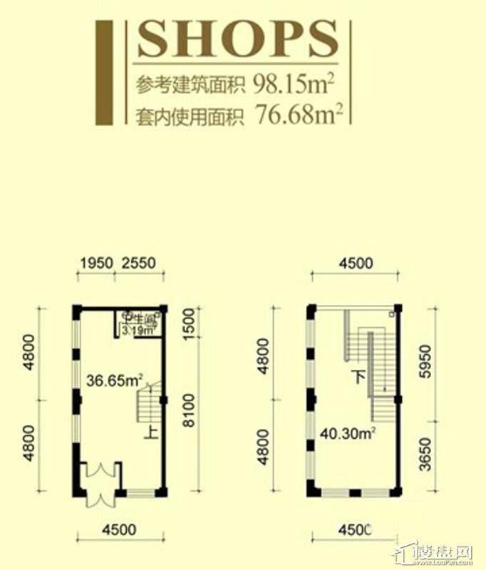 亚布力青云小镇商服户型图98.15平方米2厅1卫