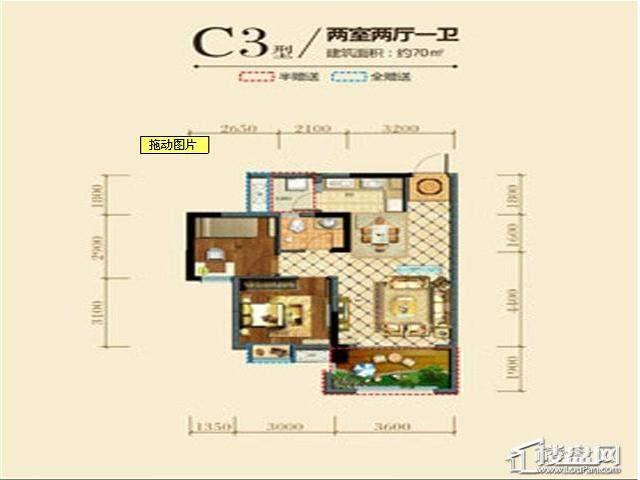 C3户型 二室二厅一卫