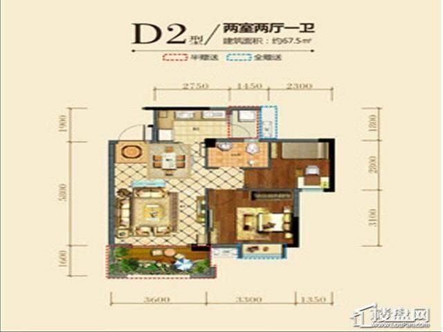 D2户型 二室二厅一卫