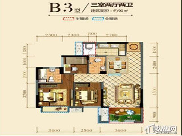B3户型 三室二厅二卫