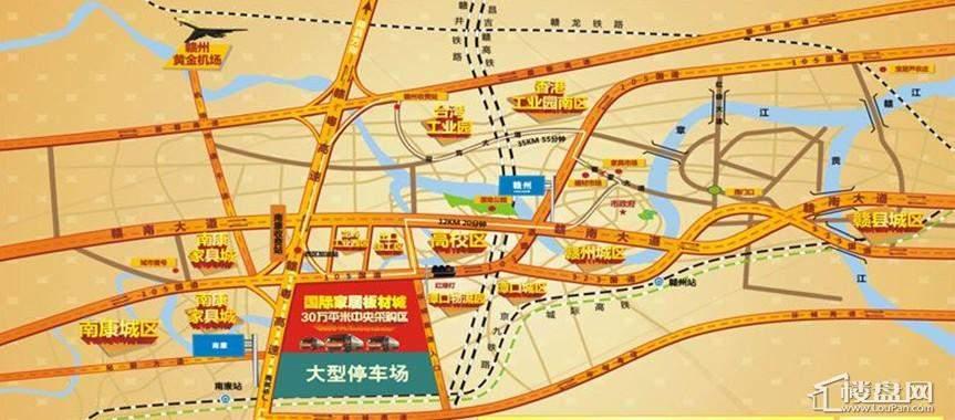 国际建材板材城户型图