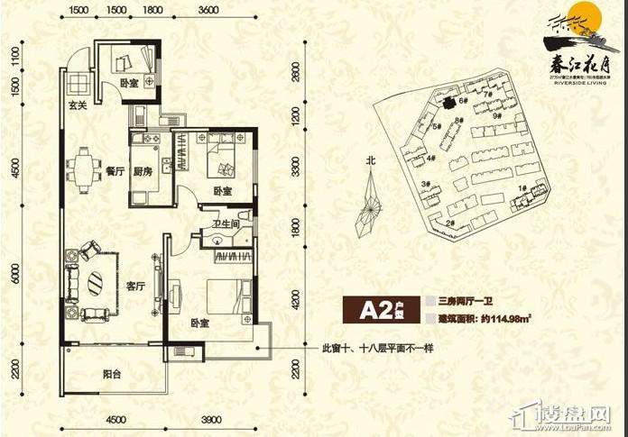 春江花月户型图