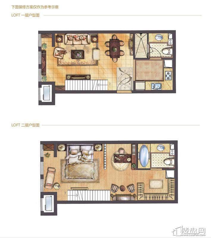 哈尔滨星光耀广场LOFT G户型1室2厅1卫1厨