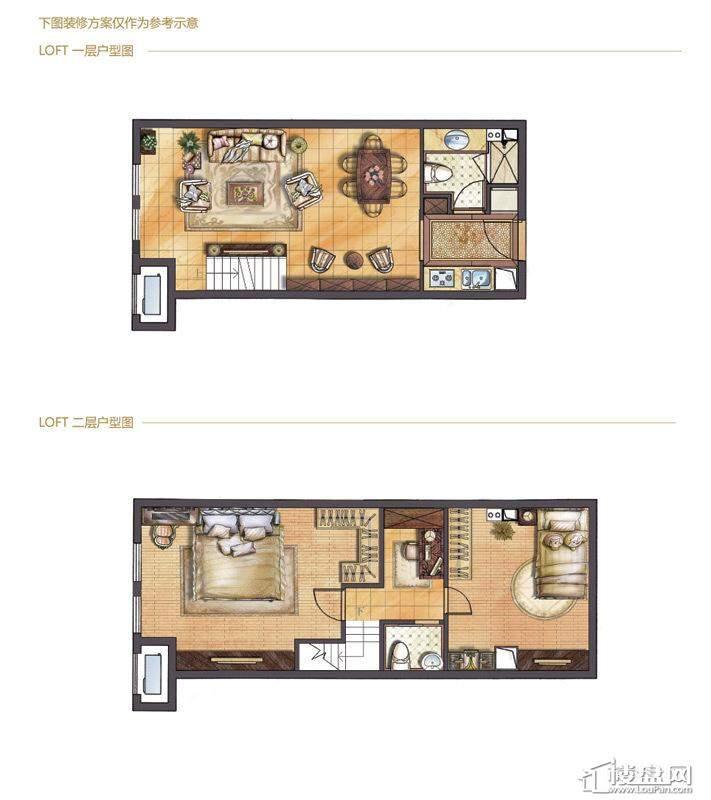 LOFT H户型1室2厅1卫1厨