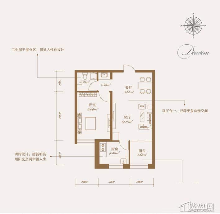 CBD瑞城04户型1室2厅1卫