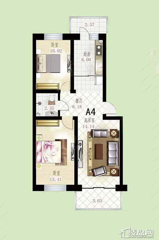 悦然佳境A4户型图2室2厅1卫1厨
