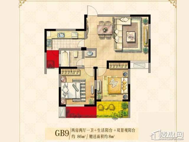 绿地波士顿公馆二期11号楼GB9户型2室2厅1卫 86.00㎡