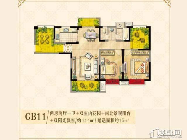 公馆二期11号楼GB11户型2室2厅1卫 114.00㎡