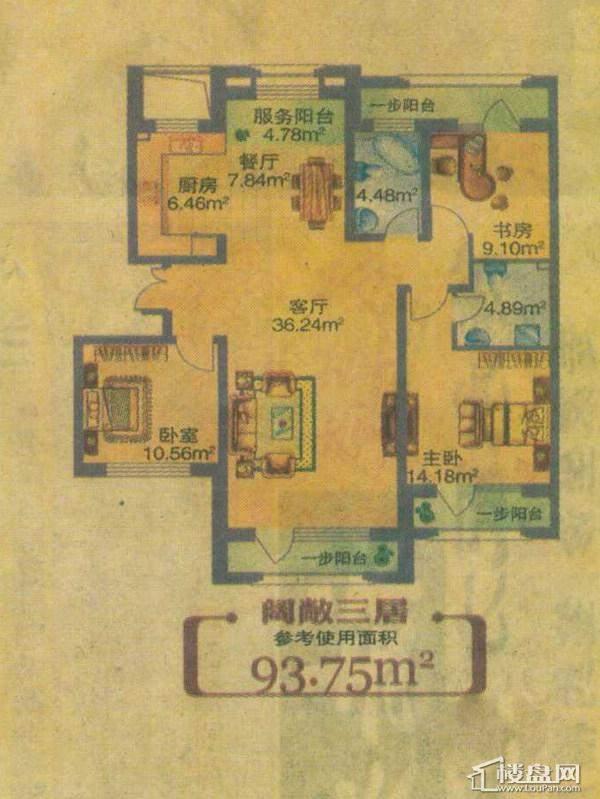 地恒 托斯卡纳三室户型3室2厅1卫1厨