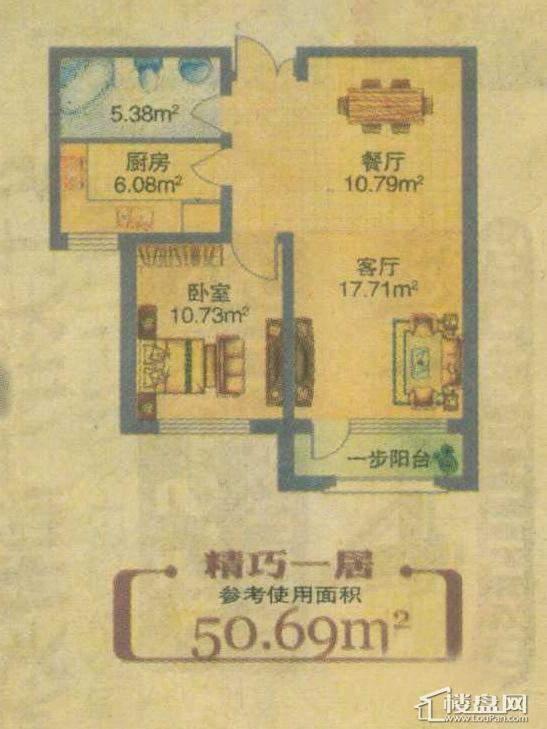 地恒 托斯卡纳一室户型1室2厅1卫1厨