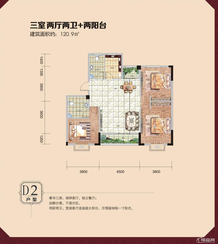 凤凰新城户型图
