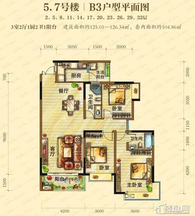 户型图 3室2厅1厨2卫1阳台