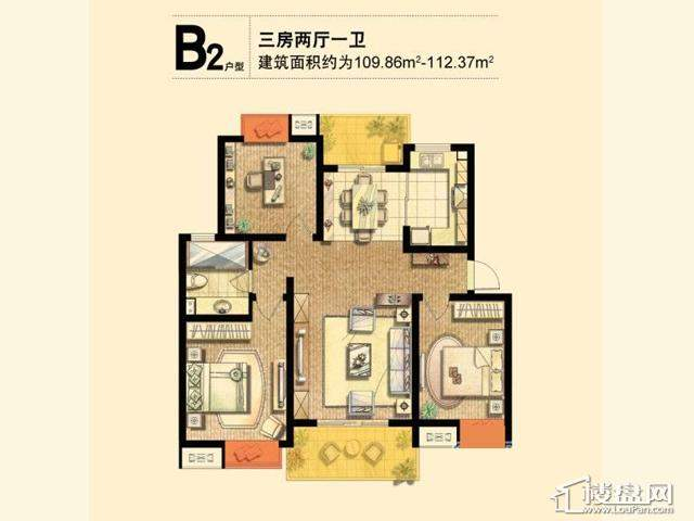 二期B2户型3室2厅1卫 109.86㎡
