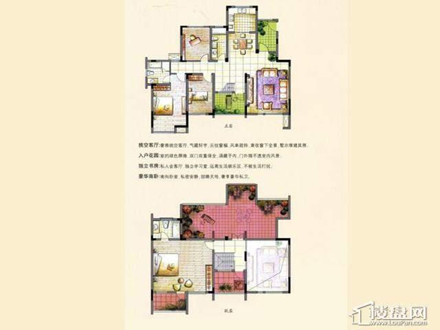 L54室2厅3卫 197.00㎡