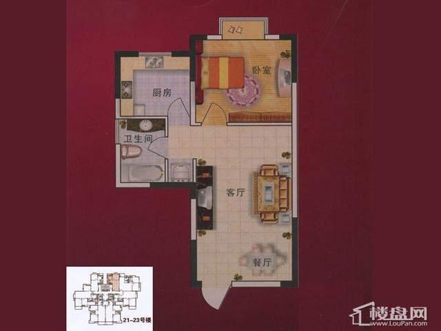 1室2厅1卫 54.24㎡