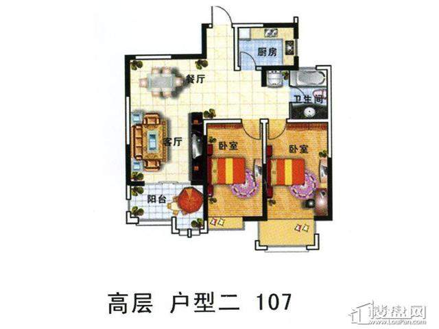 户型二2室2厅1卫