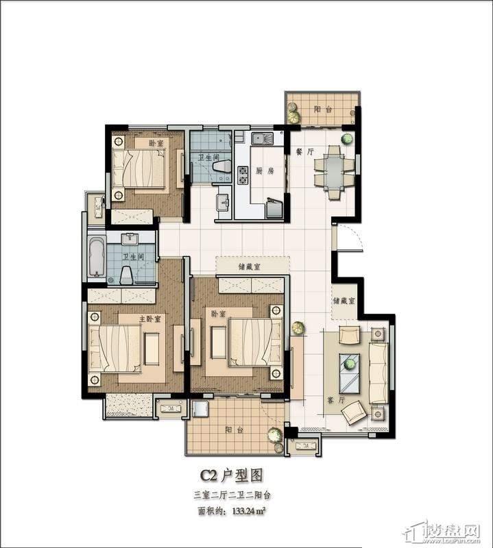 C2户型3室2厅2卫1厨 133.24㎡