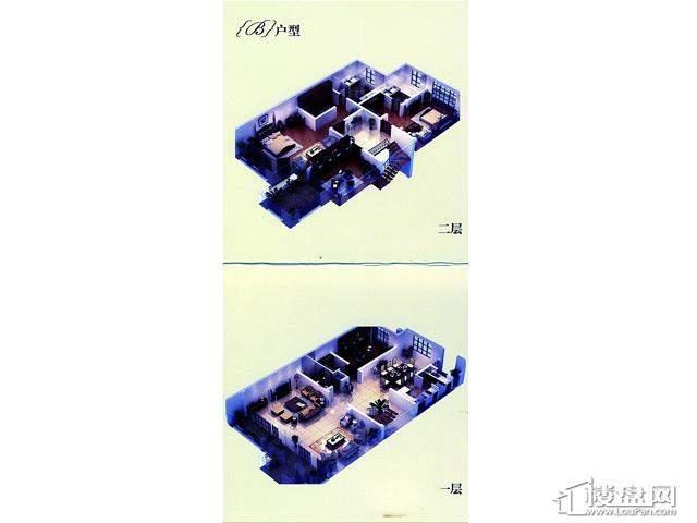 南入中套B户型4室3厅3卫 313.00㎡