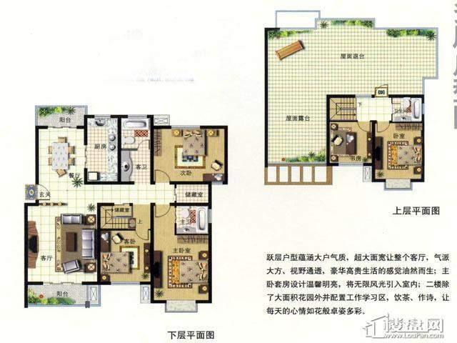 天奇盛世豪庭F75室2厅3卫 185.00㎡