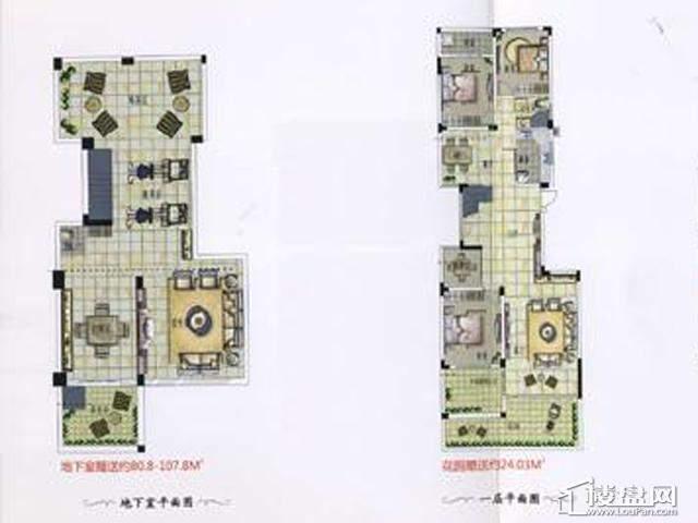 荣御山庄山景花园洋房A户型4室3厅3卫 245.00㎡