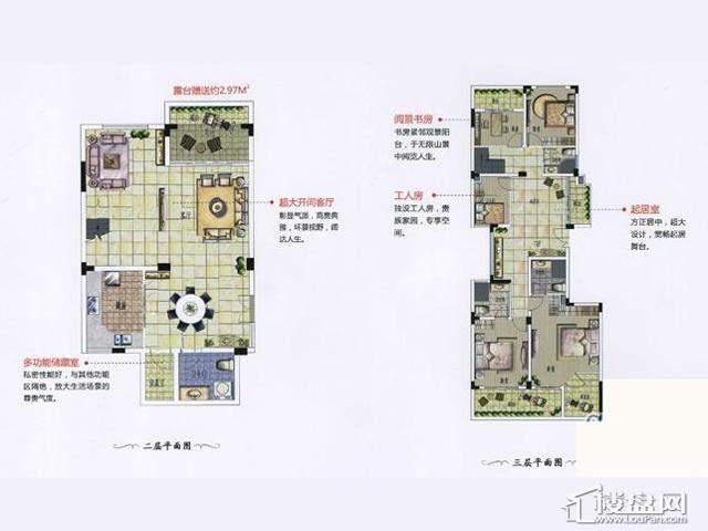 荣御山庄山景花园洋房B户型4室3厅4卫 234.00㎡