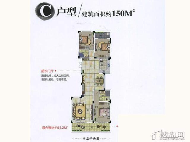 荣御山庄山景花园洋房C户型3室2厅2卫 150.00㎡