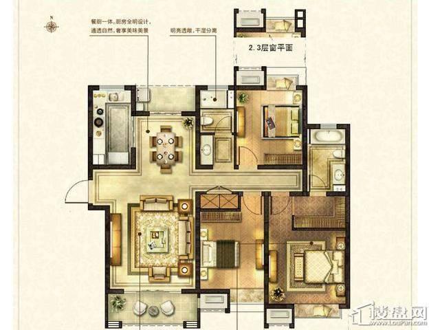 太湖国际社区K3户型3室2厅2卫1厨 141.25㎡