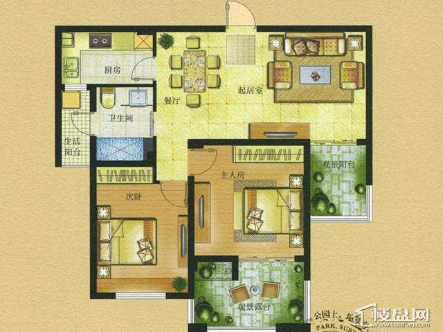 HOUSE C2-1户型2室2厅1卫 82.00㎡