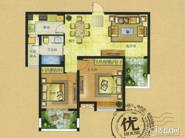 HOUSE C2-2户型2室2厅1卫 83.00㎡