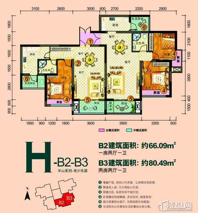 H-B2-B3 一室两厅一卫