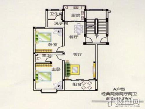 皇悦大院一期工程户型图