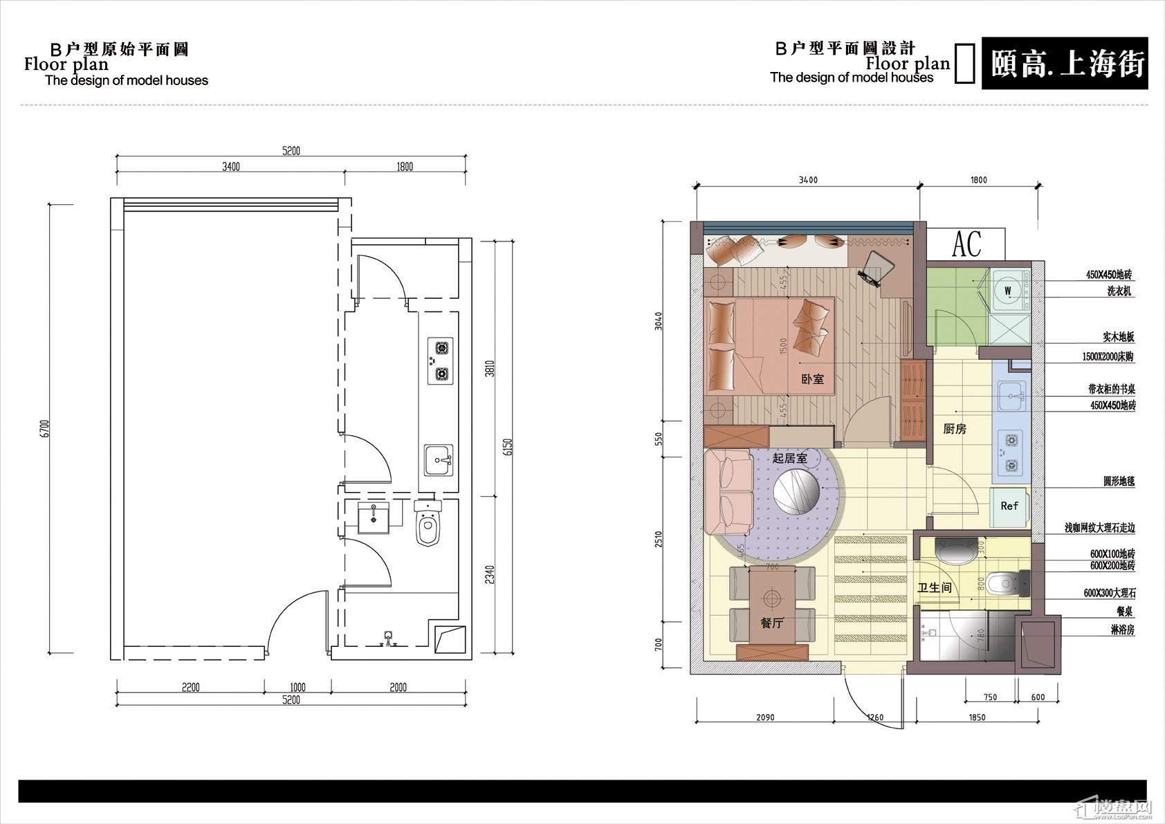 颐高·上海街户型图