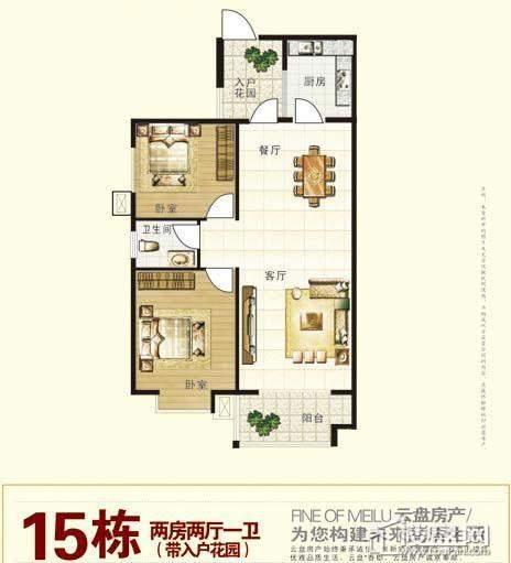 云盘·香郡二期户型图