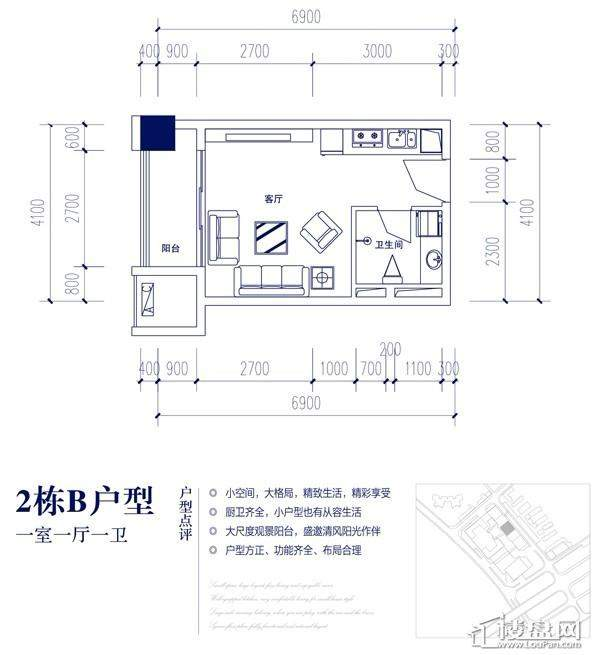 大汉•希尔顿国际户型图