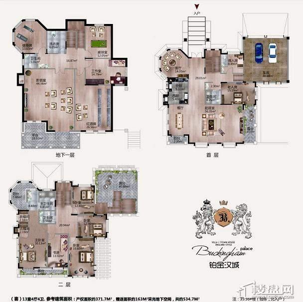 独栋3536#13室4厅4卫