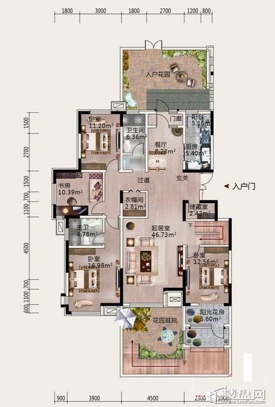 洋房A1四室两厅两卫