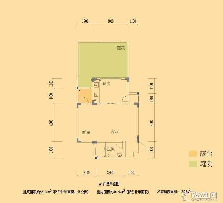 隆鑫澜天湖达沃斯国际度假村户型图