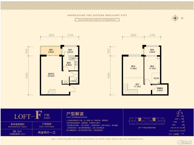 尚东辉煌城户型图
