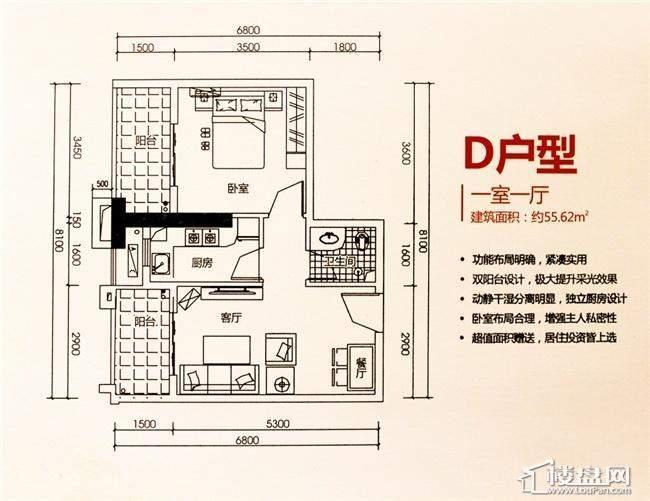 五洲·富隆中心户型图