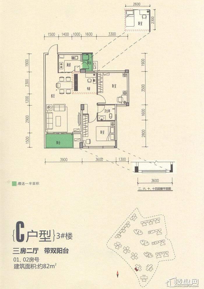 香樟林户型图