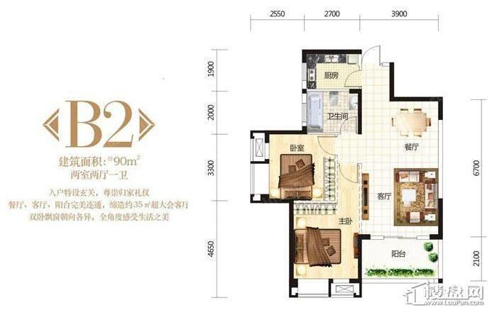 中国铁建国际城B2户型图
