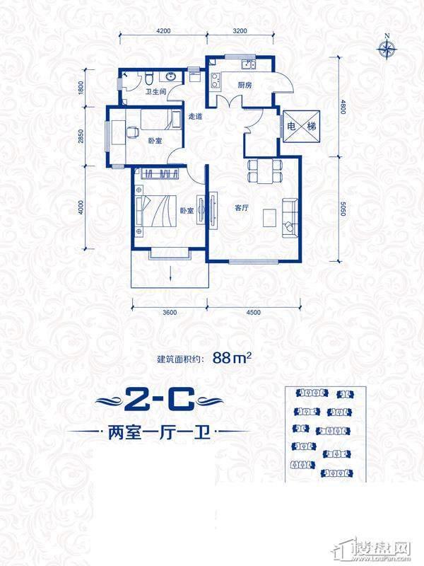 洋房标准层2-C户型