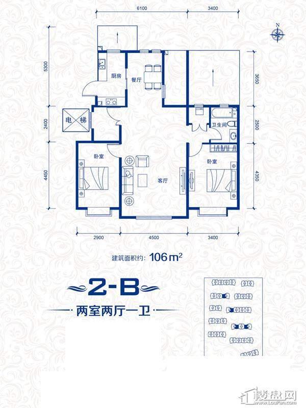 洋房标准层2-B户型
