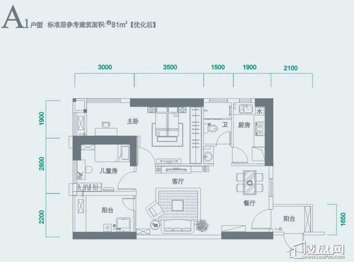 华侨城双子座A1户型图