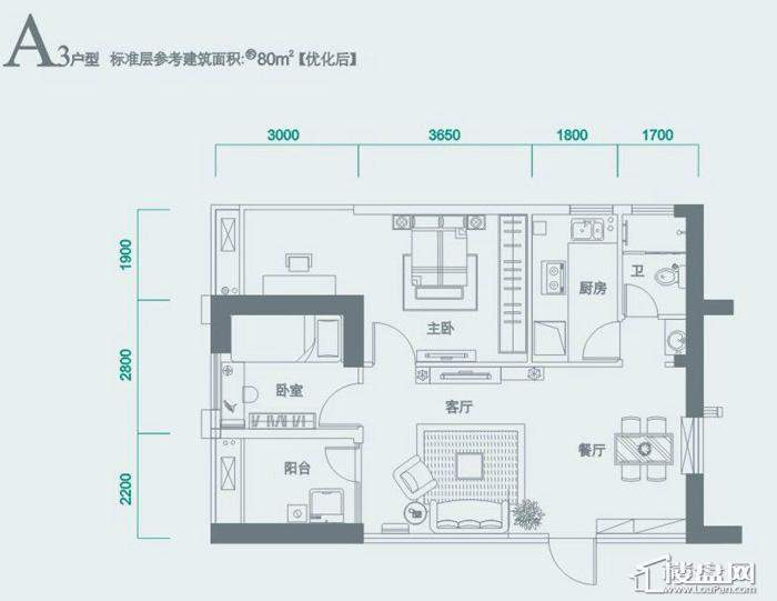 华侨城双子座A3户型图