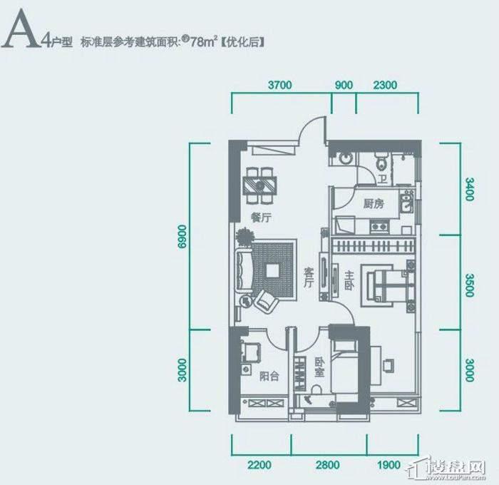 华侨城双子座A4户型图